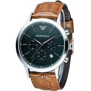 EMPORIO ARMANI Classic 都會型男計時腕錶 AR2493 綠x咖啡