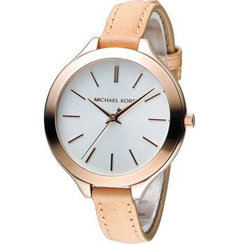 Michael Kors 美國經典簡約時尚腕錶 MK2284 玫瑰金色x駝色