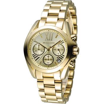 Michael Kors 漫步羅馬三眼計時腕錶 MK5798 金色