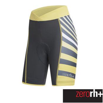 ZeroRH+ 義大利CULLINAN專業自行車褲 (女) ECD0383