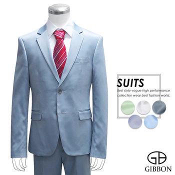 GIBBON 都會時尚修身成套西裝/平口褲(5色任選)