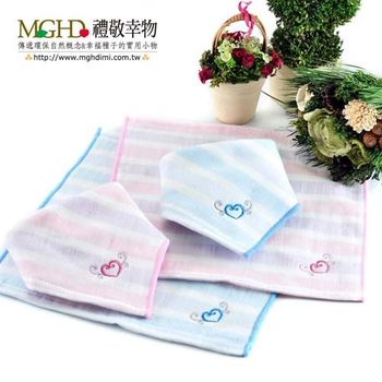 MGHD|愛戀心事紗布手帕巾(12條)