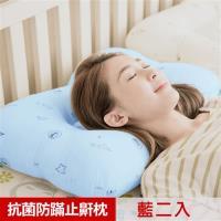 【奶油獅】星空飛行-美國防蹣抗菌可水洗物理健康止鼾枕(藍二入)