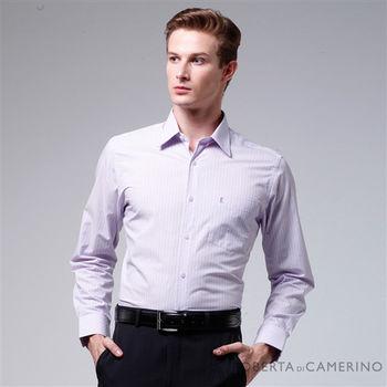 【ROBERTA諾貝達】台灣製 合身版 雙色條紋長袖襯衫(紫色)