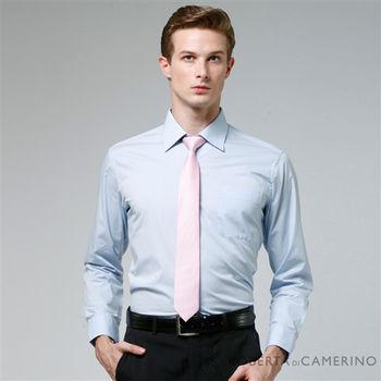 【ROBERTA諾貝達】台灣製 合身版 商務型男素面長袖襯衫(淺藍)