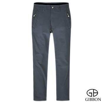 GIBBON 防曬吸排四面彈力長褲‧灰色31~40