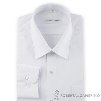ROBERTA諾貝達 台灣製 嚴選穿搭 素面職場型男長袖襯衫RDD88-91白色