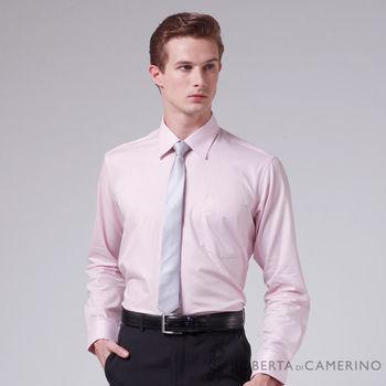 ROBERTA諾貝達 進口素材 台灣製 純棉簡約條紋長袖襯衫RDB02-72粉色