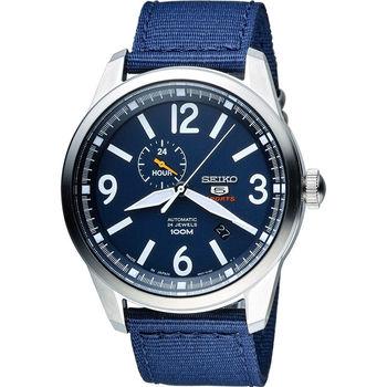 SEIKO 精工 經典五號盾牌軍用風格機械錶 4R37-01D0B 藍  SSA301J1