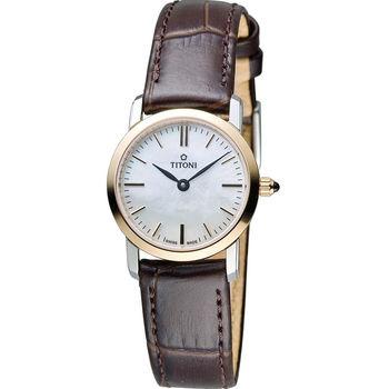 TITONI Slenderline 梅花錶超薄時尚女用錶 TQ42918SRG-ST-583皮帶款