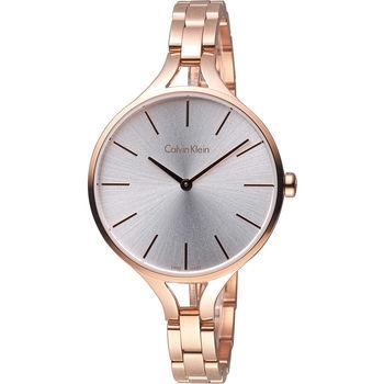 CK Calvin Klein graphic 閃亮的日子氣質腕錶 K7E23646 玫瑰金色