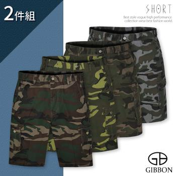 【GIBBON】【ZENO傑諾】2件組-迷彩短褲(4色任選)