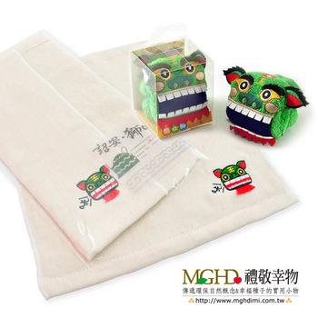 MGHD|開口獅毛巾小偶+吼吼獅無染紗布手帕巾組(1+2)