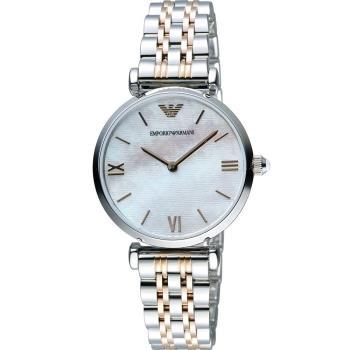 Emporio Armani Ladies 絢麗時尚腕錶 AR1987