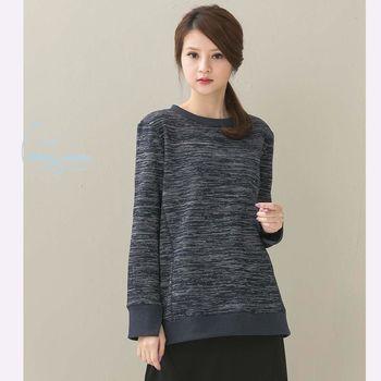 NATURE  ESSENCE純粹本質 C013W 深藍色 厚棉雲彩刷毛~修身長袖上衣