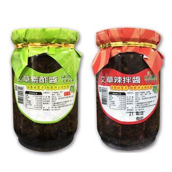 艾草辣拌醬/素酢醬/2種口味(350g/罐,共5瓶)