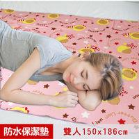 【奶油獅】台灣製造-搖滾星星ADVANTA超防水止滑保潔墊/生理墊/尿布墊(雙人150*186cm)-兩色可選