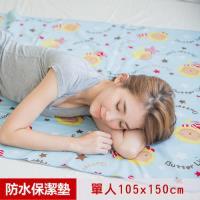【奶油獅】台灣製造-搖滾星星ADVANTA超防水止滑保潔墊/生理墊/尿布墊(單人105*150cm)-兩色可選