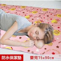 【奶油獅】台灣製造-搖滾星星ADVANTA超防水止滑保潔墊/生理墊/尿布墊(嬰兒75*90cm)-兩色可選