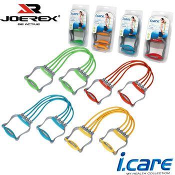 【酷博士】I.CARE艾可兒。多功能四管塑身健美器/拉力器★隨機出貨(JIC033)
