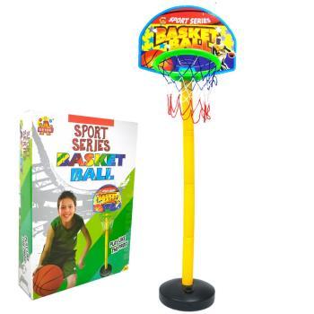 兒童立式籃球架附籃球 (中)132cm