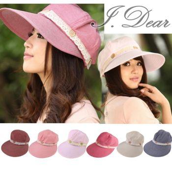 【I.Dear】韓版抗UV大帽簷蕾絲紐扣兩用遮陽帽(6色)現貨