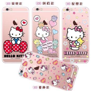 【Hello Kitty】iPhone 6S Plus /6 Plus (5.5吋) 彩繪空壓手機殼