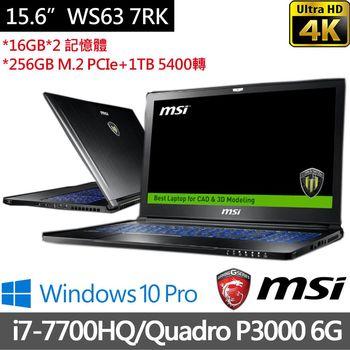 MSI WS63 7RK-400TW 15.6吋UHD i7-7700HQ四核P3000 6G獨顯 256G SSD+1T雙碟32G記憶體極速電競筆電