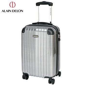 ALAIN DELON 亞蘭德倫 20吋頂級奢華系列二代登機箱(紳士銀灰)