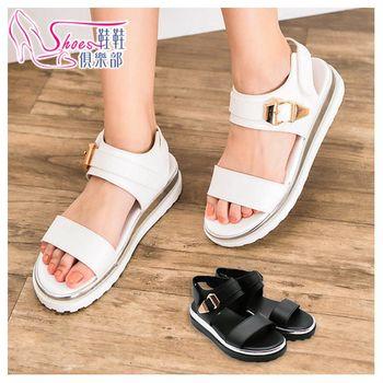 【ShoesClub】【023-B6612】台灣製MIT 明星款太空金屬感 皮革一字厚底涼鞋.2色 黑/白