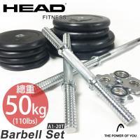 HEAD海德 專業級50公斤包膠槓片/啞鈴組