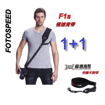 ~新版~FOTOSPEED F1s 黑金剛相機單肩極速背帶減壓背帶+GGS相機手腕帶(更優氣墊肩帶)~金屬扣具.安全鎖定~開年公司貨