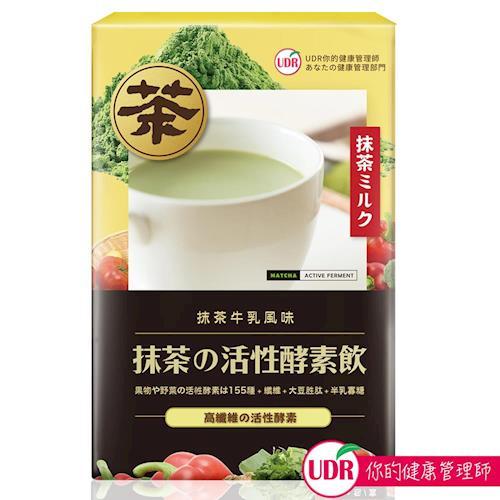 UDR抹茶の活性酵素飲(14包/盒)x1盒