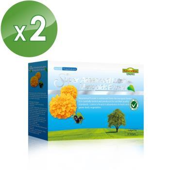 【家倍健NatureMax】陳德容代言專利葉黃素複方軟膠囊(30粒/盒)