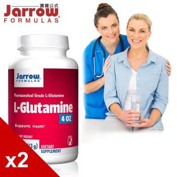 【美國Jarrow賈羅公式】恩賜源®專業級左旋麩醯胺酸113g(2瓶組)