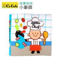〔 香港 Ks Kids 〕布書系列 - 小廚師 SB00245