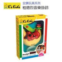 〔 香港 Ks Kids 〕安撫玩具系列 - 柏德烈音樂掛鈴 SB004-01
