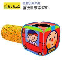 〔 香港 Ks Kids 〕益智玩具系列 - 立體火車站 SB004-09