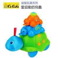 【香港 Ks Kids 奇智奇思】益智玩具系列-愛扭動的烏龜 SB004-07
