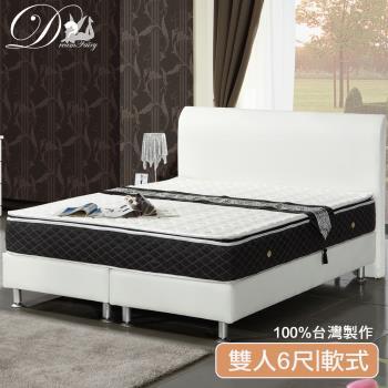 【睡夢精靈】今生有約舒眠型透氣三線獨立筒床墊雙人加大6尺