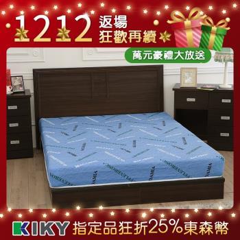 【睡夢精靈】往日情懷加強型護背硬式彈簧床墊雙人5尺