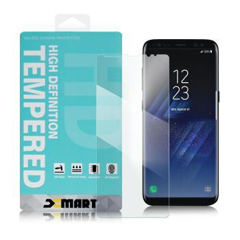 XM Samsung Galaxy S8 Plus 薄型 9H 玻璃保護貼(非滿版)