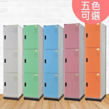 【時尚屋】[RU6]莉洛姆多用途鋼製三層置物櫃RU6-KH-393-5003T五色可選