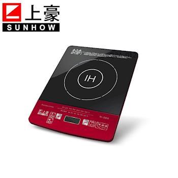 SUNHOW上豪  1300W 微電腦 電磁爐 IH-1666