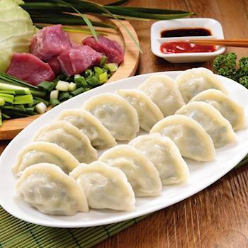 【禎祥食品】豬肉韭菜水餃 (約100粒)