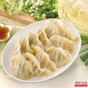 任-【禎祥食品】豬肉高麗菜熟水餃 (約100粒)