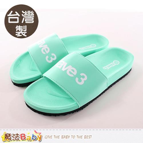 台灣製成人女款運動風拖鞋 魔法Baby~sc0011