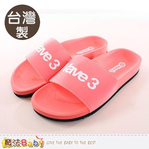 台灣製成人女款運動風拖鞋 魔法Baby~sc0010