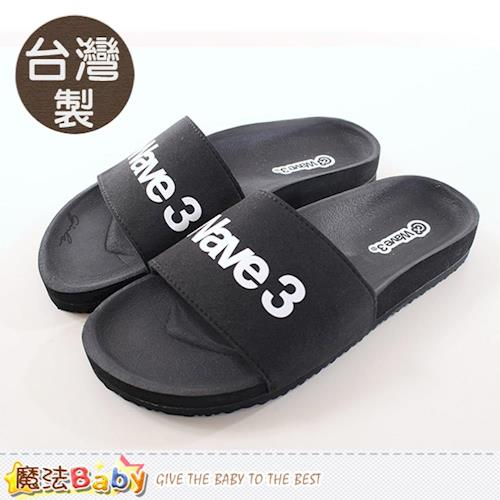 台灣製成人女款運動風拖鞋 魔法Baby~sc0009