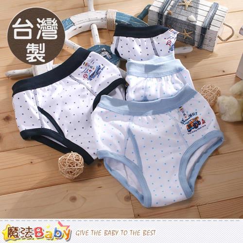 魔法Baby 男童內褲(四件一組) 台灣製男童純棉三角內褲~k50357